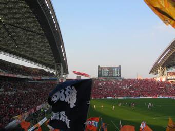 1st_goal.jpg