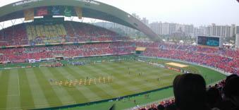 2002kuwangyu.jpg