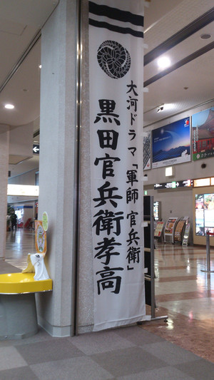 20130830_115
