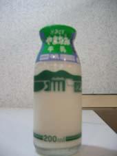 oita11_milk.jpg
