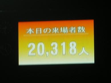 070503_30