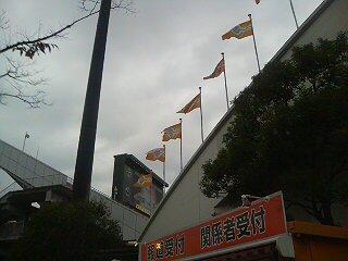 日本平に着きました