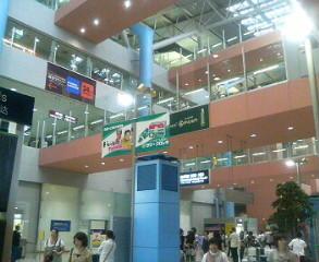 日本に到着