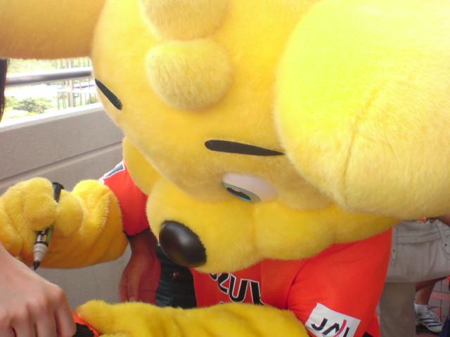 札幌戦試合前