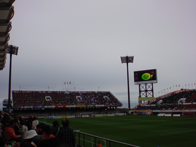 アウスタ日本平試合前