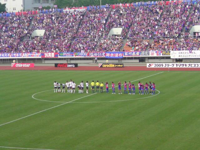 ナビ杯 FC東京戦終了