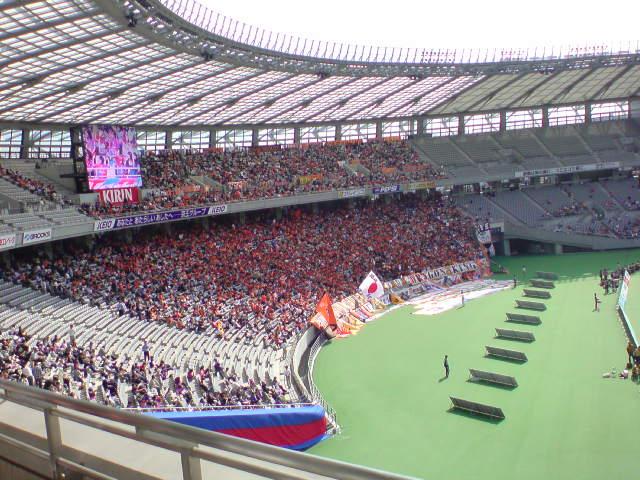 FC東京戦試合終了見透かされているよ。