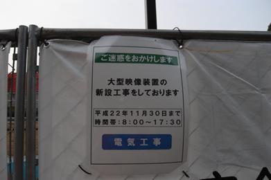 100801_04