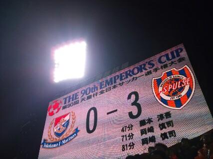 試合終了、キチッと勝ったF<br />  ・マリノス戦