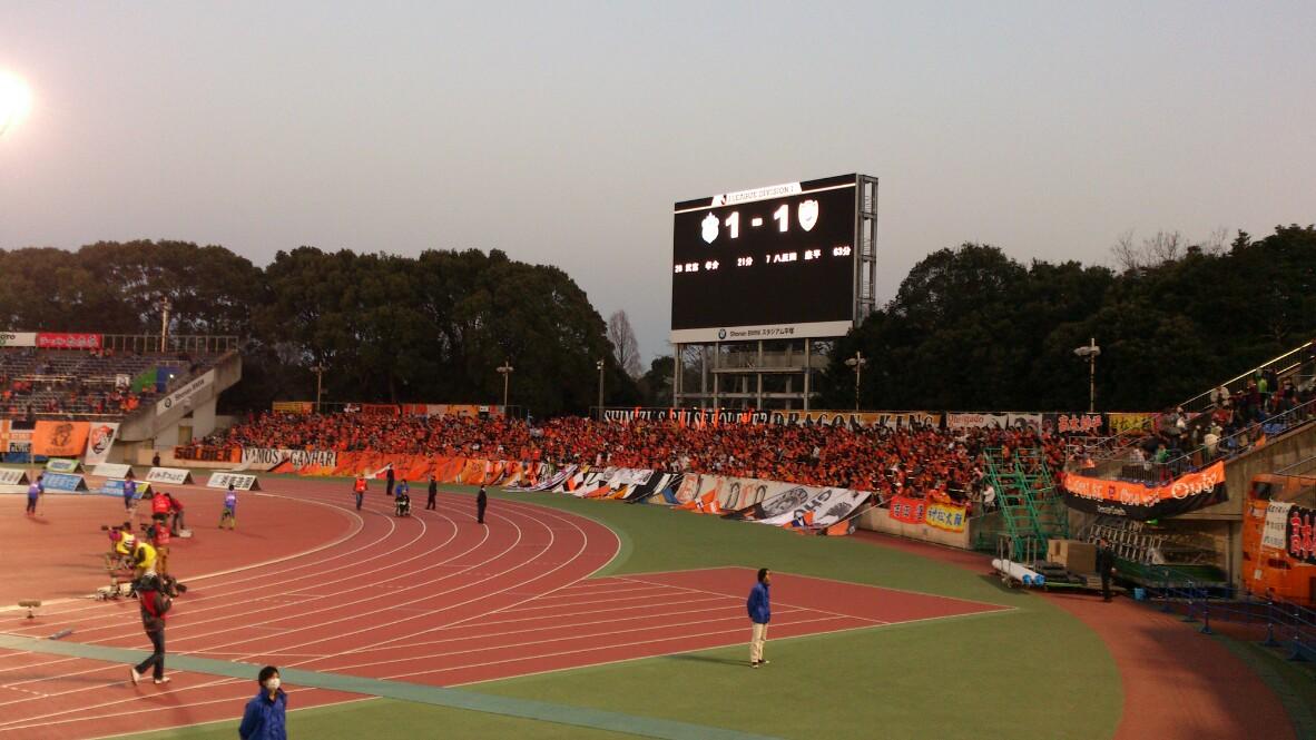 湘南戦試合終了。ドローで勝ち点1