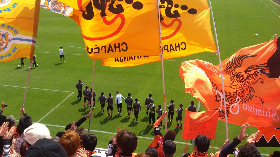ナビスコジュビロ磐田戦、試合前です。