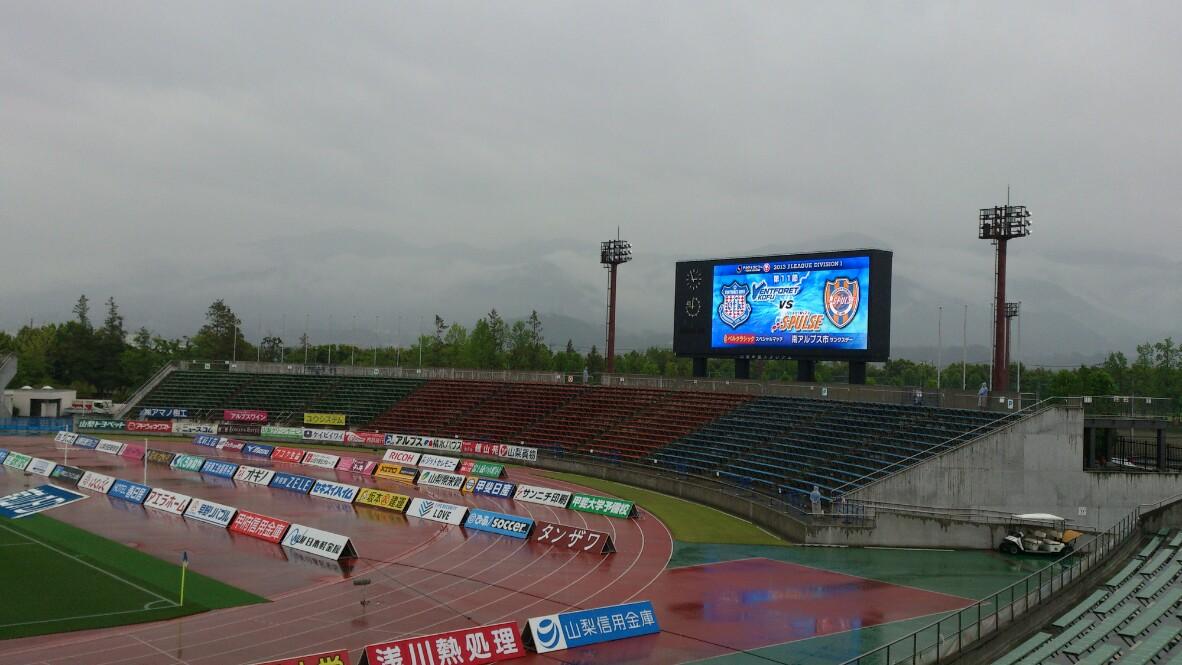 甲府戦、試合前です。