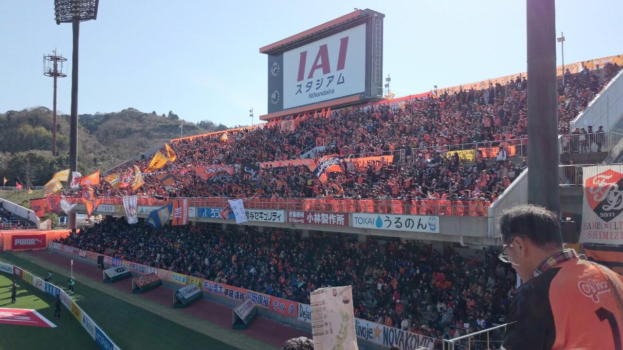 横浜Fマリノス戦、試合前