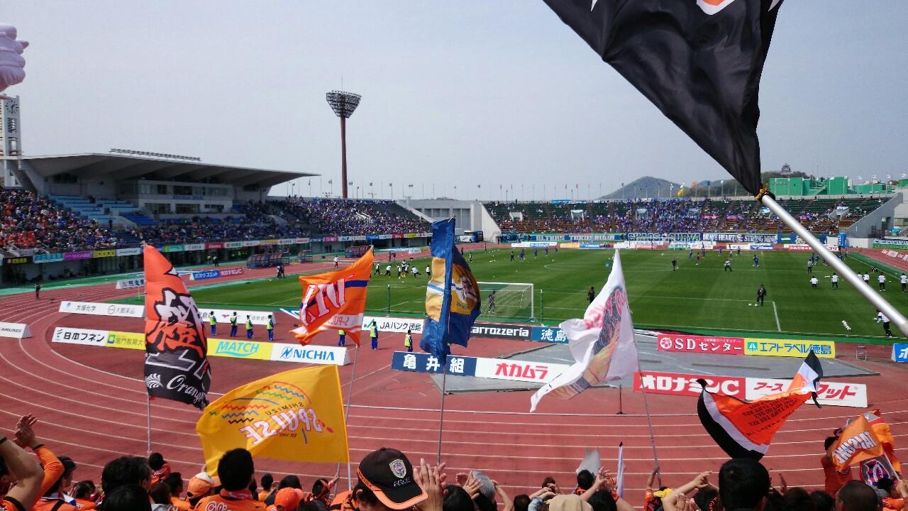 徳島戦、試合前です