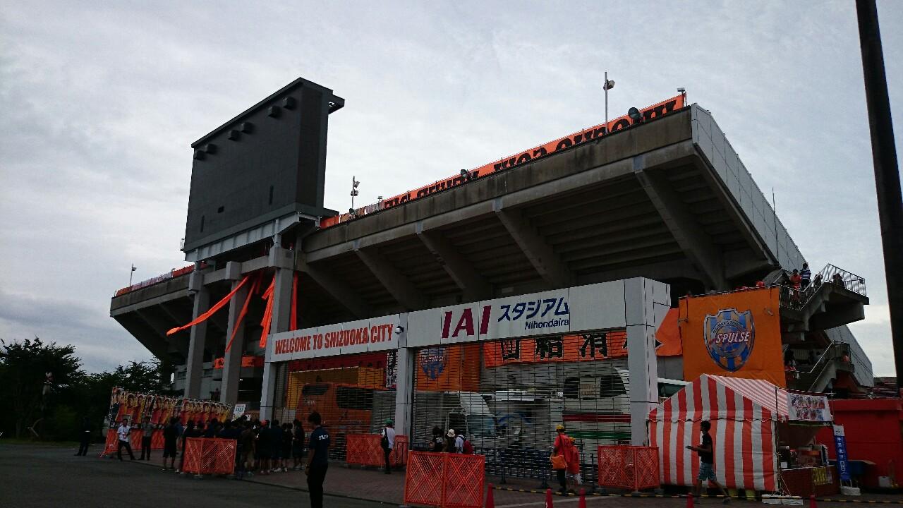 徳島戦は試合前
