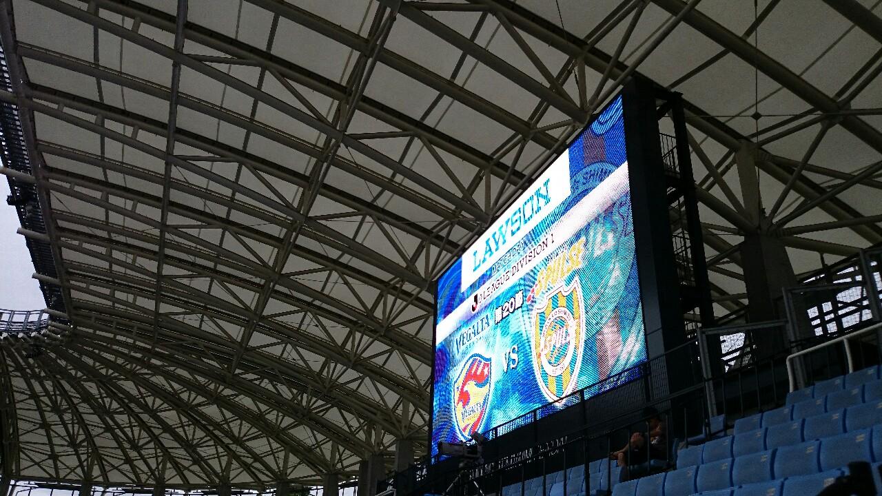 ベガルタ仙台戦、試合前です