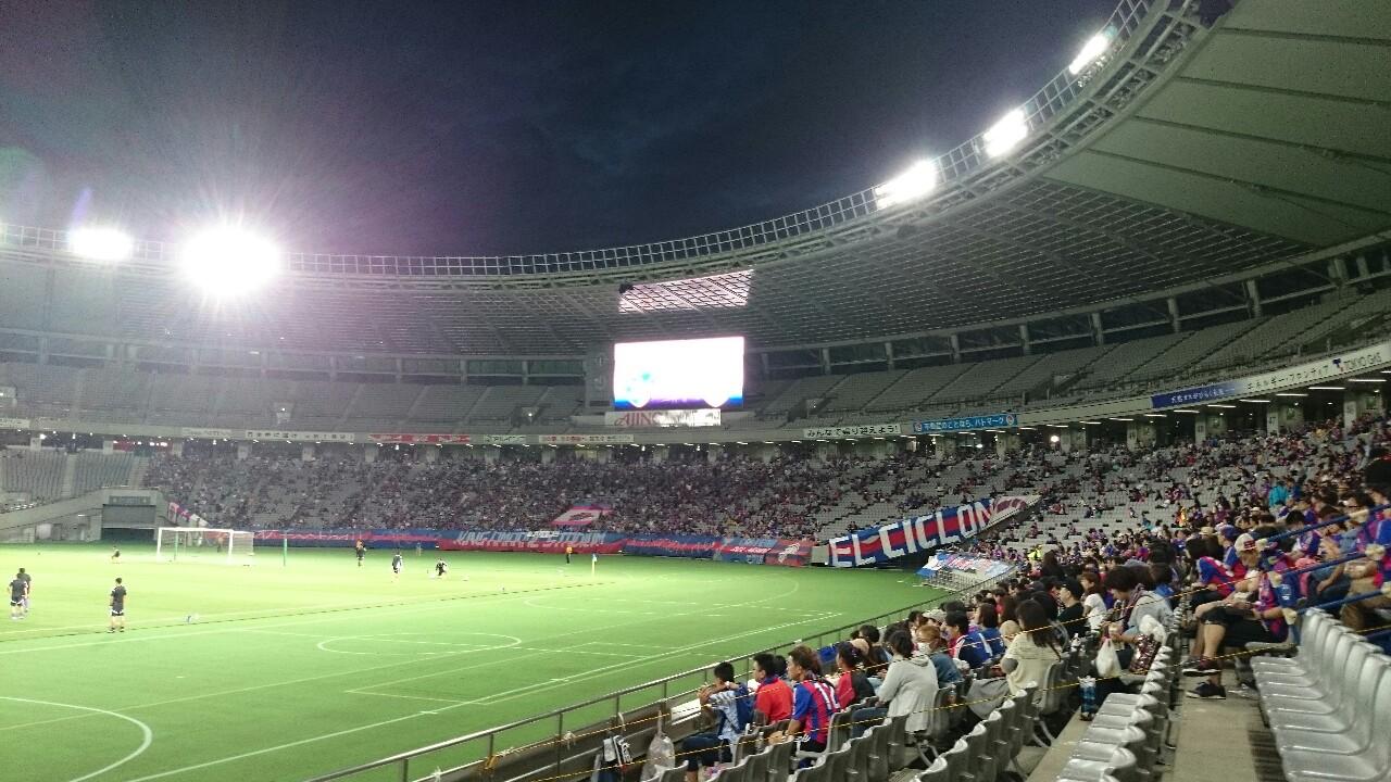 天皇杯、FC東京戦 試合前